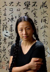 2017 AWP Award Series Winner Wang Ping