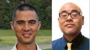 Teachers' Council Names 2018 Literary Awards