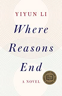 Where Reasons End wins PEN award